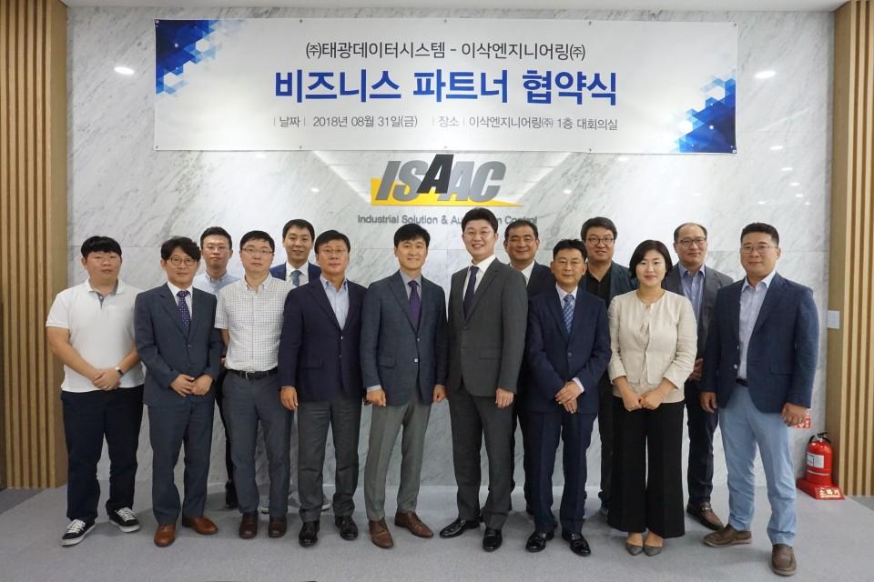 ISAAC-TDS Business Partner Agreement