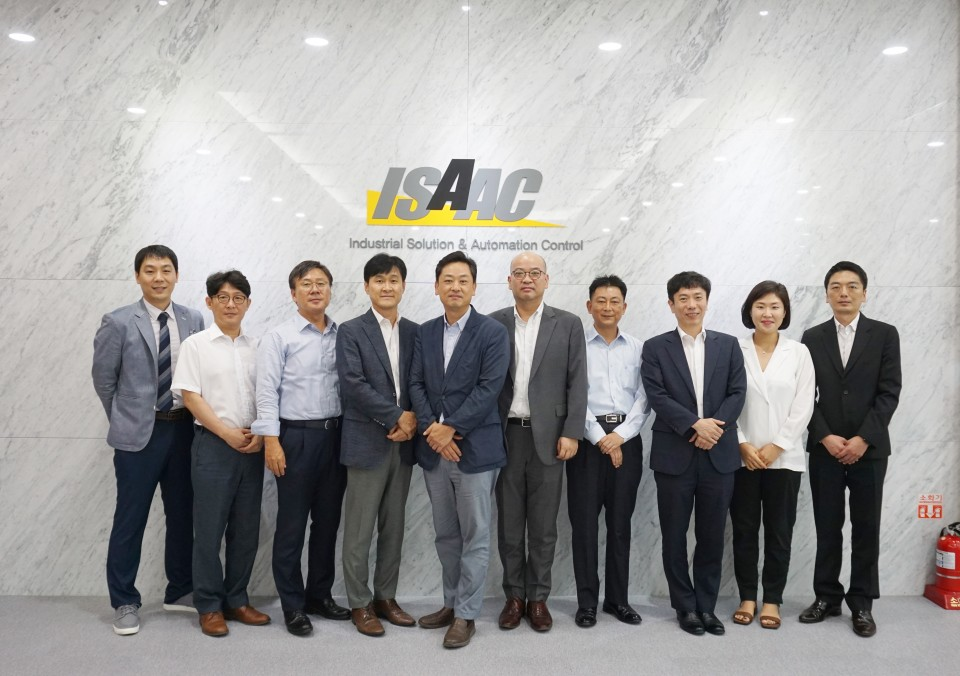 TDS-ISAAC Business Cooperation Workshop