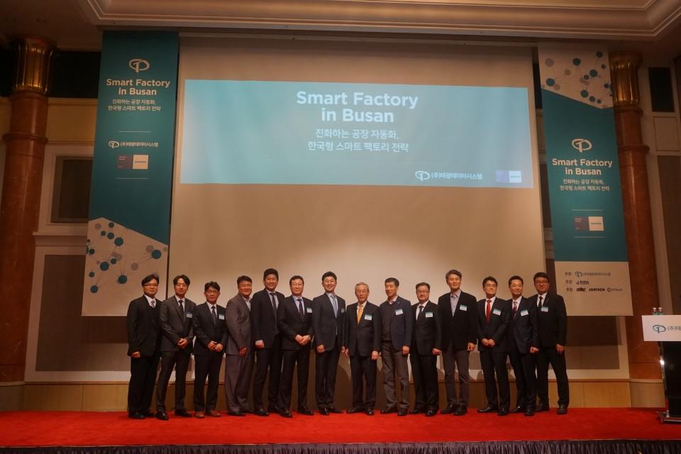 Smart Factory in Busan