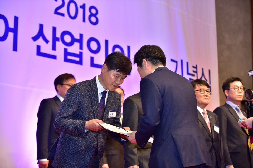 2018 Prime Minister Citation
