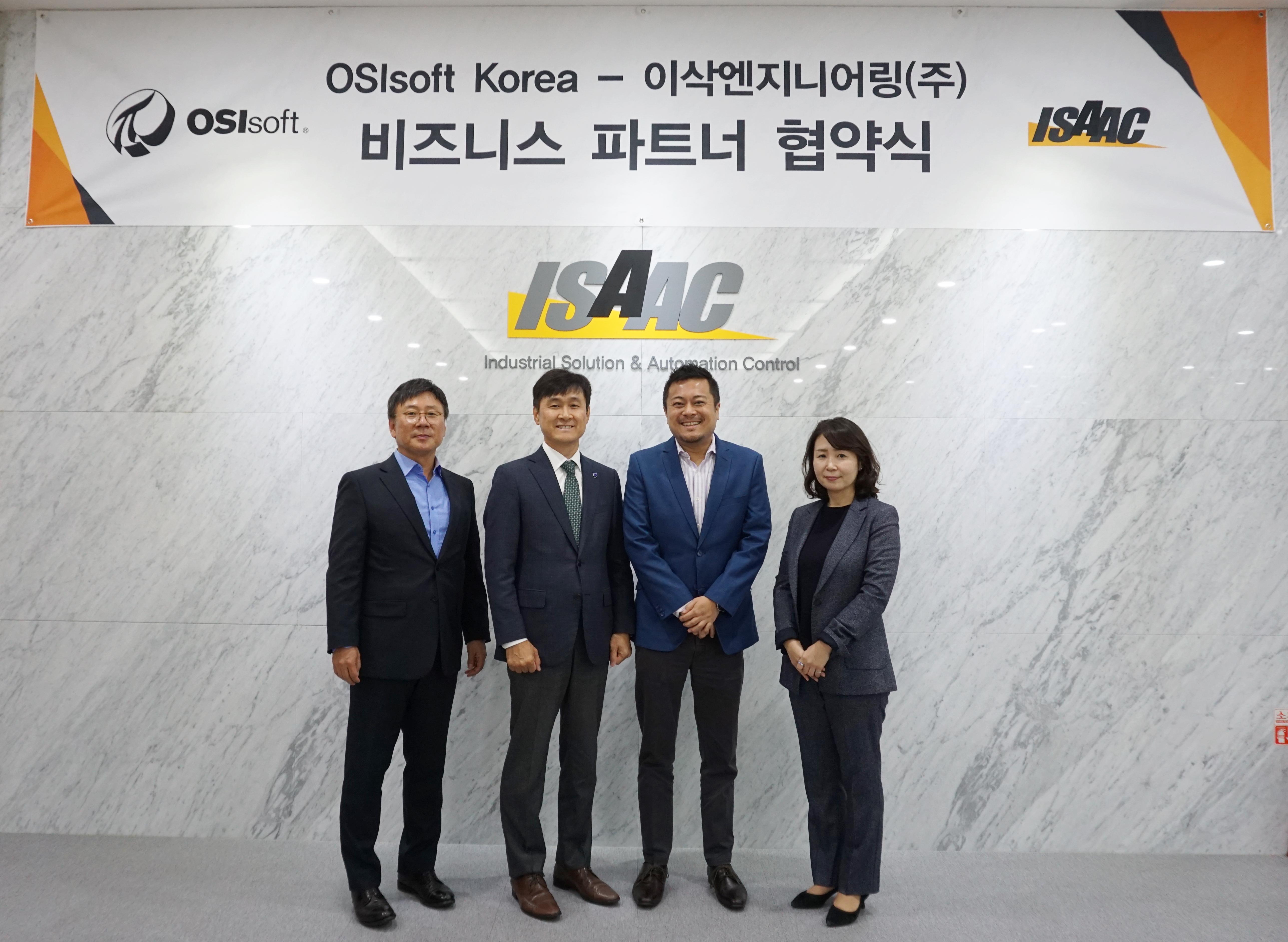 OSIsoft Business Partner Agreement